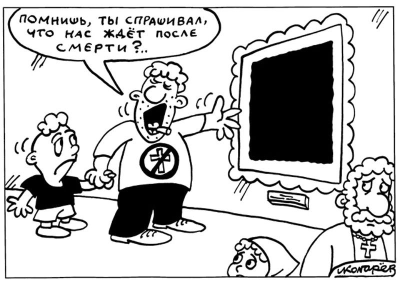 http://klimov.liberty.su/wp-content/uploads/2011/03/1263569329_malevich.jpg