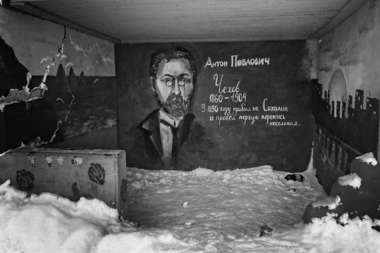 Олег Климов, Антон Чехов, Oleg Klimov