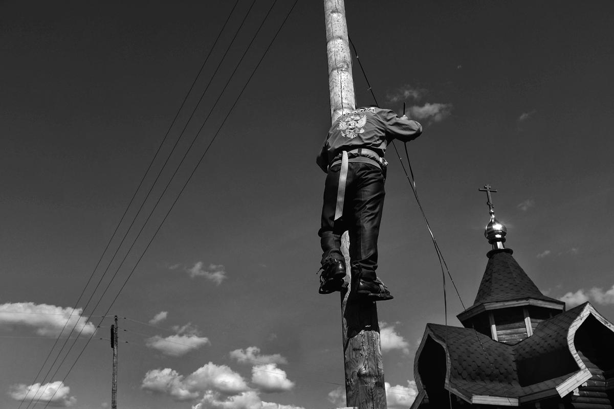 Олег Климов, Беженство, ship's journal by Oleg Klimov